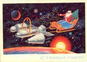 So Santa had to use satellite engines, solar powered.