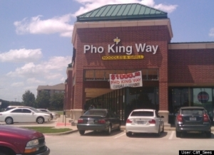 Now this is one of more dirty named Asian restaurants. This one is Vietnamese. Sometimes I wonder why these Asian establishments have such names as a joke or something.