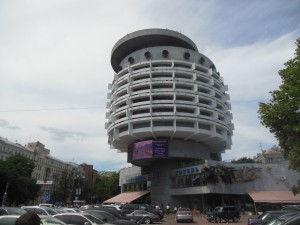 "This is an old Soviet style hotel in Kiev, Ukraine. One person writes, ""it resembled an immense potato-masher grenade, wider at the top than the bottom."""