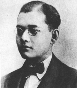 1920_subhash_chandra_bose_as_student
