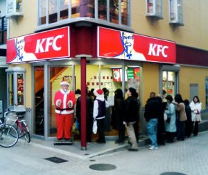 Yes, Japanese people spend Christmas at KFC that they need to make reservations well in advance. However, I'm sure that Kentucky Fried Chicken Christmas tradition can't be good for the arteries.