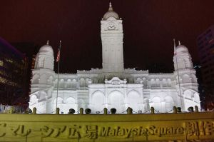 It was at this building where Malaysia's first flag waved after it gained its independence from Great Britain. Still, you couldn't build a snow sculpture like this in Malaysia because it's quite balmy there.