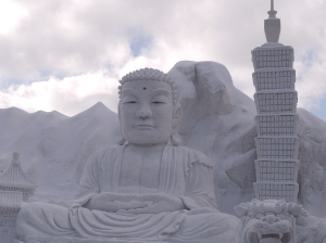 Of course, this is also at the Sappharo Snow Festival in Japan. Not to mention, that tall building is perhaps the once reigning tallest building in the world Taipei 101 from Taiwan. This was probably done for China or the country China considers part of its territory.