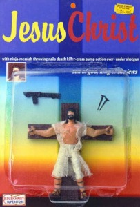 Comes with ninja-messiah throwing nails and death-killer cross pumping action over-under shotgun.  What the fuck? And they have Jesus nailed to the cross in pants, sandals, and a vest comparable to a 1st century Rambo. Seriously, this Jesus figure seems more appropriate for Quentin Tarantino film. Unbelievable.