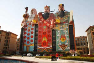 This is the Tianzi Hotel in Beijing, China. That large edifice has 3 Chinese gods that symbolize prosperity, achievement, and career happiness. Still, I'm not sure if tourists would understand since these guys seem quite terrifying.