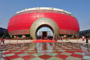 Yes, it's on the Guinness World Records as the biggest drum in the world. However, this is the Hefei Wanda Culture and Tourism Exhibition Center in Hefei City, east China's Anhui province. Still, seems like a little girl's palace for a sci-fi movie.