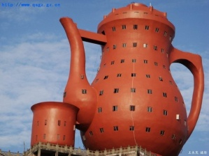 This is the Meitan Tea Museum in the Guizhou Province which is the biggest tea producer in China. It's the largest pot of tea in the world. And you thought the Brits were tea crazy? They're tea prudes compared to the Chinese.