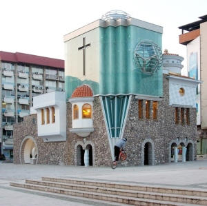 My mistake. This is the Mother Teresa Memorial House in Skopje, Macedonia where she was from. Yes, it's a tacky architectural disaster. Still, saint or not, Mother Teresa deserved better than this.