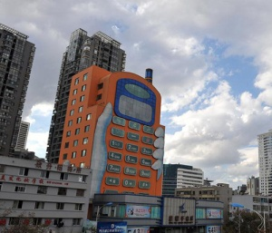 This is the Kunming City Xingyao Phone City in China. Of course, the building is actually a cell phone but certainly not one most people use today at least in the states.