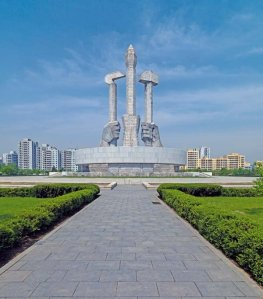 This is a monument in Pyongyang, North Korea and yes, it does have a Communist feel to it. Still, it's to be expected.