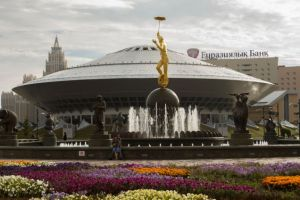 My mistake, this is the Metropolitan Circus in Astana Kazakhstan. Sorry, alien conspiracy theorist. Yet, I'm sure this certainly reminds me of a flying saucer for obvious reasons.