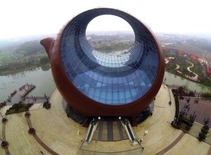 This is the Wanda Cultural center in China. I know it looks like a hollow kettle with glass windows, but I didn't design the thing. So don't ask me.
