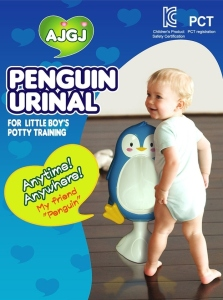 Now if you thought the toddler urinal was crazy enough, this one tells little boys to pee into their,
