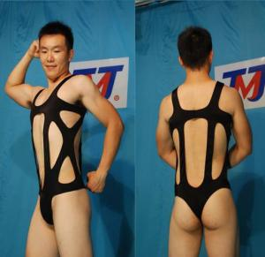 It's said to be sexy in the picture but I'm just not buying it. In fact, I think it resembles more like a harness than any swimsuit I ever saw. Also induces wedgies.