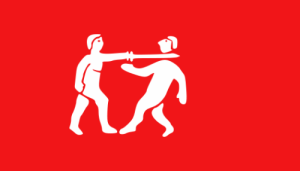 Now this was the flag for the Pre-Colonial Benin Empire situated in modern Nigeria which lasted from 1440-1897. From looking at this flag I guess their motto was,