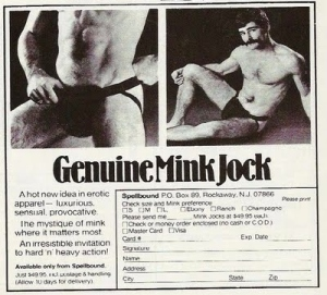 """Now I know that this jock pair is marked as """"erotic apparel."""" But I seem to find it anything but. In fact, I think it's disgusting. Yeah, let's assume that whoever came up with this was probably on some heavy brown acid."""
