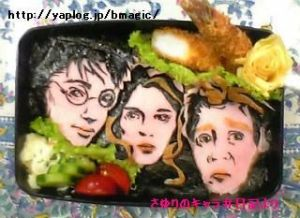 That is, unless they're vegetarians. Because I think I see that Harry, Ron, and Hermione's faces are on some ham.