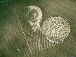 alien-msg