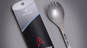 Really, a Star Trek spork? This is a highly illogical dining utensil, especially if it doesn't come in a set.