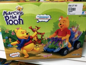 Okay, he's on a drag race car. But he sure looks happy. Seriously, Pooh on a race car? Jesus!