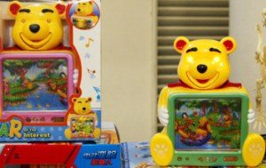 Okay, they just made Pooh creepy. Those glowing eyes are bound to give nightmares to kids of all ages. Even adults.