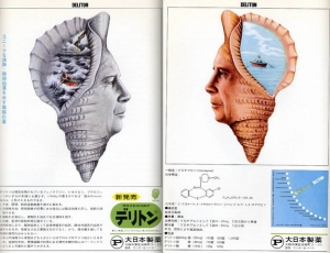 Unfortunately, Deliton can't cure shell-head. But it can make you feel better with shell-head.