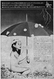 So what's with the naked woman holding the umbrella in a storm? I don't get this at all.