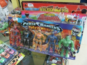 Most of these on here aren't Power Rangers. Unless they include Batman, Spider Man, and the Hulk.