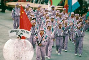 For some reason, the Chinese Team that year went with pastel lavender track suits. We're still asking for an explanation to this day.