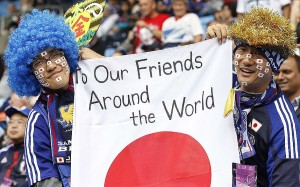 However, these guys are wearing clown wigs and have Japanese flags over their faces. So they're probably not the most normal people.