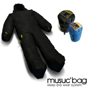 Yes, it's a sleeping bag you can wear. I know it's crazy and I probably showed this before. But I couldn't resist.