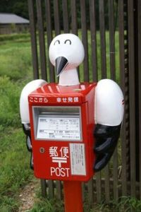 Sure it looks like a bird in the box. But it's an adorable bird in the box. From Japan.