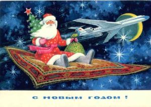 Yes, I know what you're thinking. Here we have Santa on a magic carpet with a jet plane in the background. Aladdin and Jasmine were in a similar situation on SNL.
