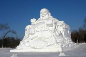 Or is it Budai who's often mistaken for Buddha? At any rate, you can tell it's from an Asian nation.