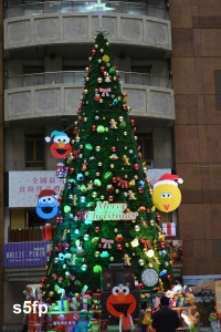 I guess this one was at a mall. But it features characters like Elmo Cookie Monster, and Big Bird.