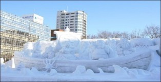 Snow-620x318