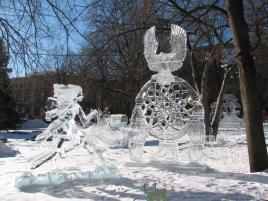 ice-native