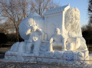 snowsculpt_china