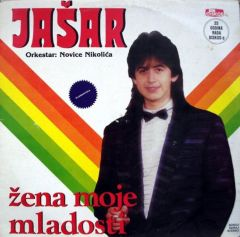 worst_yugoslavian_album_covers_04