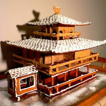gingerbread-pagoda-home_blog131213